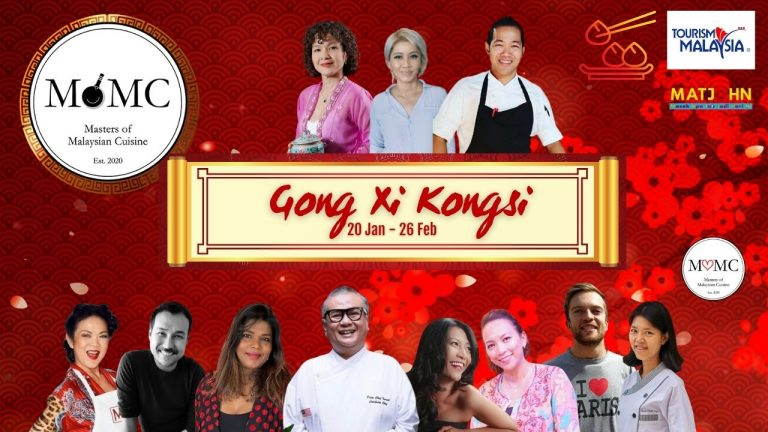 MOMC Shares Chinese New Year Recipes With Gong Xi Kongsi